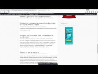 Как сделать ротатор баннеров для сайта бесплатно и без знаний программирования