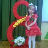 Alyonka Besheyko