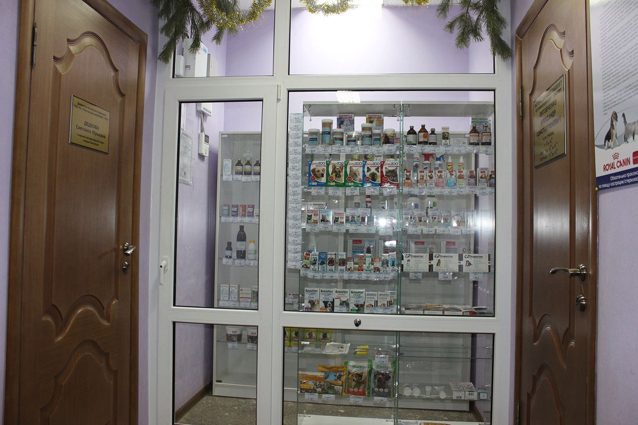 Государственный ветеринарный аптечный пункт открылся в городе Батайске