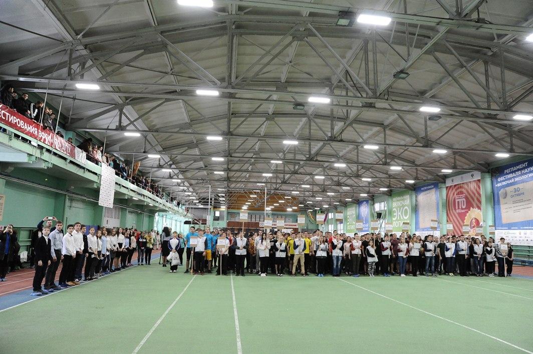 В опорном вузе открылся центр тестирования ГТО
