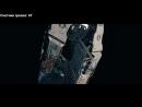 Все киногрехи фильма G.I. Joe. Бросок кобры 2.