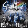 11 декабря - Green Floyd @TheRockBar