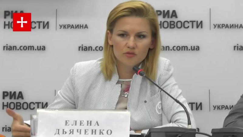 Призраки в парламенте, а Конституция в тупике. Елена Дьяченко