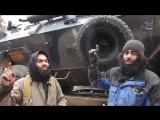 Захваченная боевиками ИГ турецкая Кобра.