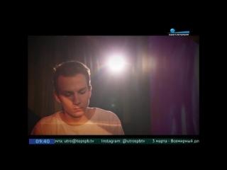Илья Поляков - программа