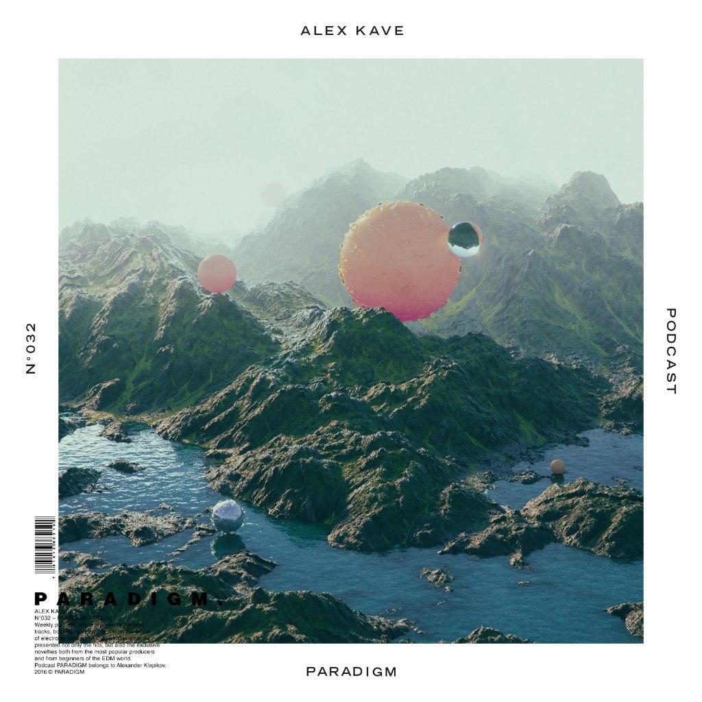 Anevo Don T Shoot Me Down progressive trance – alex kave