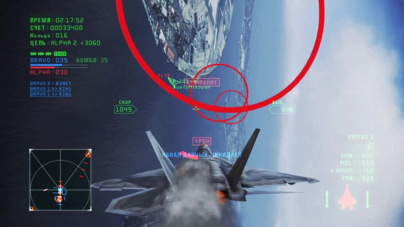 Ace Combat Infinity F-22A Gryphus 10lv., QAAM 5lv., Ring Battle TDM, San Diego