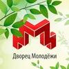 Dvorets Molodezhi