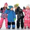 Детская мембранная одежда ОПТ Super Gift, Moldos