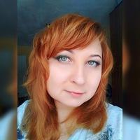 Екатерина Недорезова