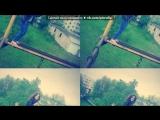 bxk под музыку настя баранова - песня лучшей подруге. Picrolla