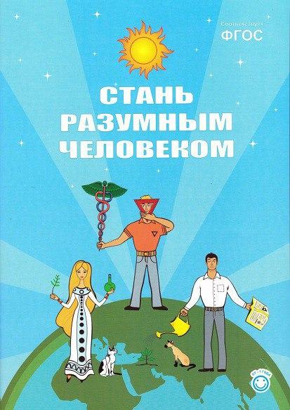 Детские развивающие книги от 3 лет в Казани