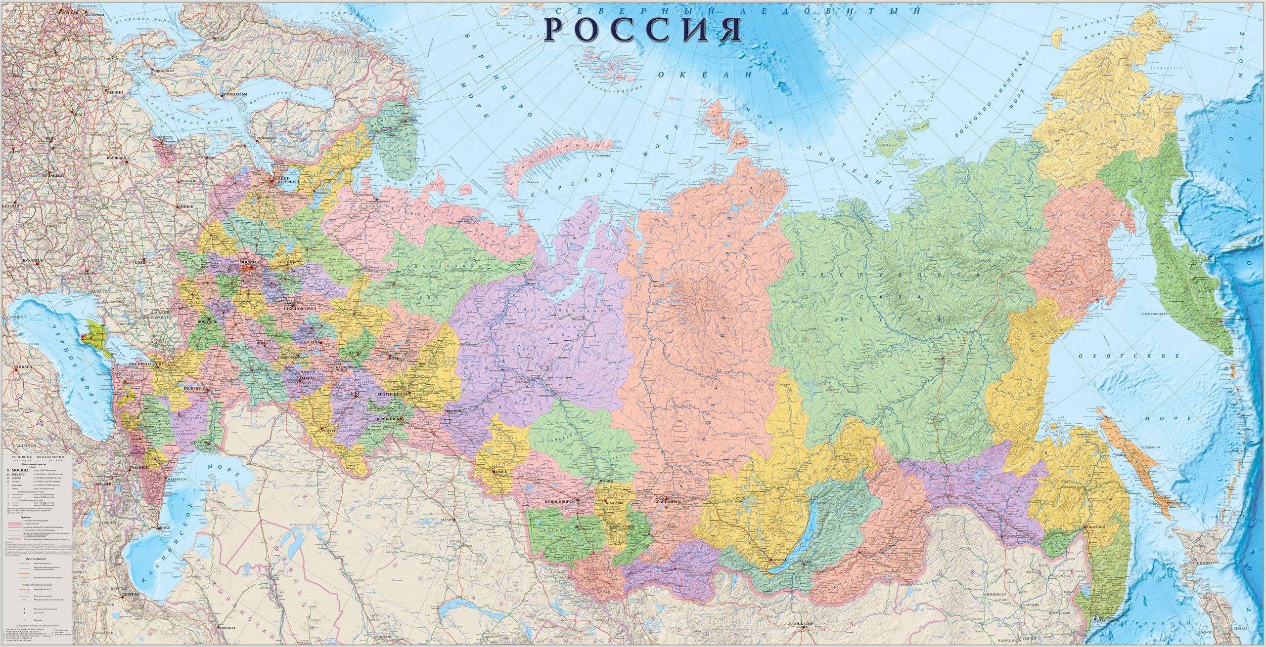 С 15.05.2017 г. я начинаю работать по другим регионам РФ