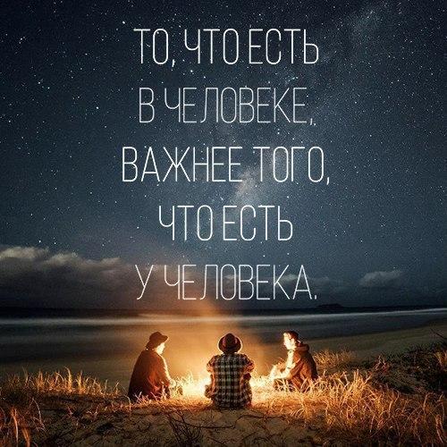 https://pp.vk.me/c626130/v626130931/34d74/_s_5CHeWyGs.jpg