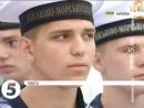 На Одещині прикордонники на захист акваторії Чорного моря