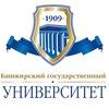 Приемная комиссия БашГУ