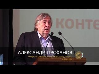 Конгресс Союза молодых реставраторов 2017