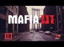 Mafia III - трейлер для E3 2016 (Русская озвучка)