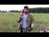 Охота на сурка с карабином Вепрь-308. Разведка боем.