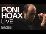 Poni Hoax - Live @ Mezzo Voce