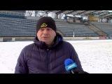 Спидвейный клуб «Локомотив» готовится к новому сезону