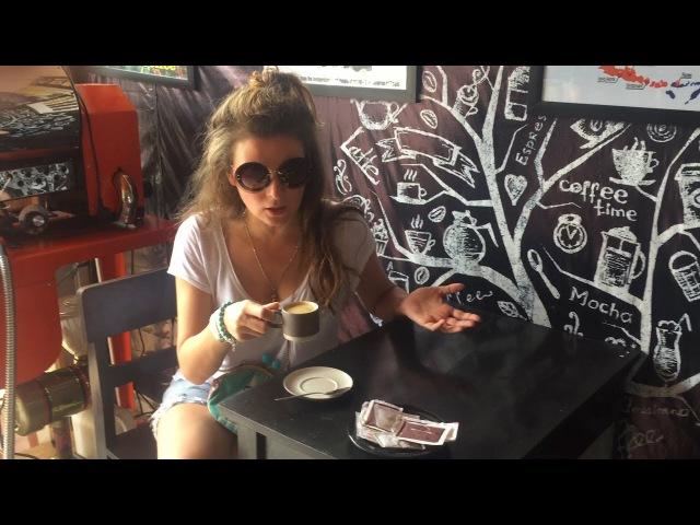 Bali - Luwak coffee @ Travel-vlog by ZHANNA BADOEVA