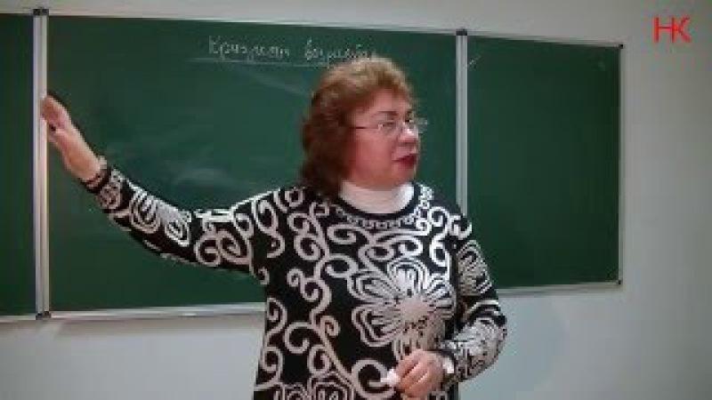 Психолог Наталья Кучеренко. Кризисы возраста - какие, когда и почему. Лекция № 31.