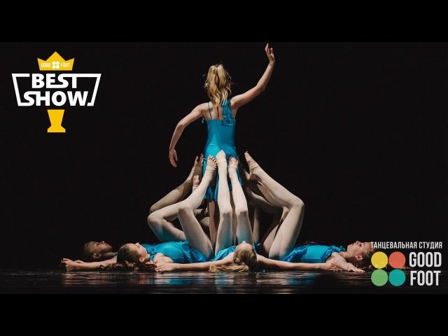 Модерн дети 8-11 лет | Good Foot Best Show 2016