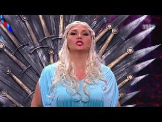 Comedy Woman, 7 сезон, 37 серия