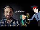 Мультфильм про бывшего белгородского «инспектора Гаджета»