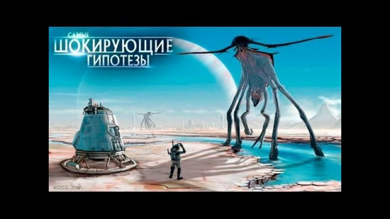 Самые шокирующие гипотезы. Русские не сдаются (29.08.2016) HD