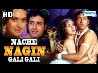 танец змей 1989 Nache Nagin Gali Gali (HD) - Meenakshi Seshadri - Nitish Bharadwaj - Old Hindi Full Movie