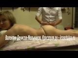 Массаж шоу лимфодренажный массаж тела видео отзывы. Техника релакс, эро массажа, телесная терапия, массажист в Питере, Москве.