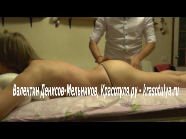 Массаж шоу: Расслабляющий массаж тела девушке. Не эротический и Эро массаж женщине в Москве, СПб.