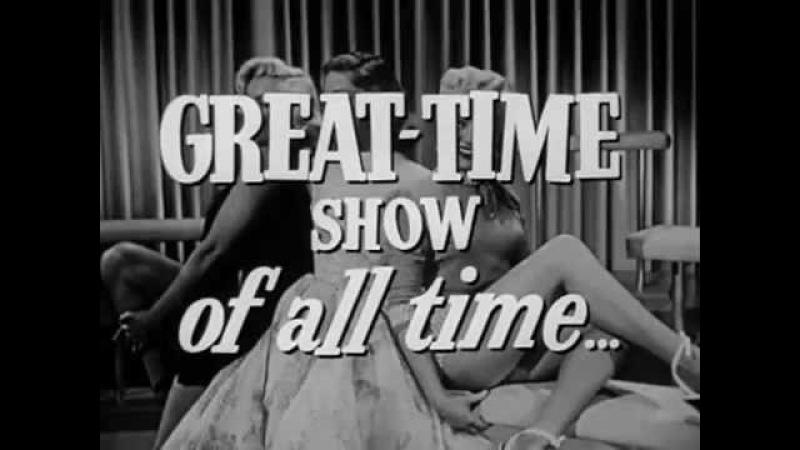 Трейлер к фильму Как выйти замуж за миллионера (1953)