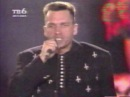 Кар-Мэн - Одиночество (Live @ концерт памяти Жени Белоусова 1997)
