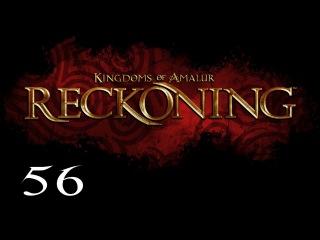 Прохождение Kingdoms of Amalur: Reckoning - Часть 56 — Зов скорби: Залы испытаний / На охоте