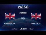 [RU] BoarControl vs Paradox_HS, WESG HS European Qualifiers