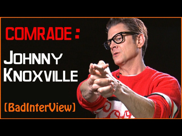 Comrade - Джонни Ноксвил (Johnny Knoxville)