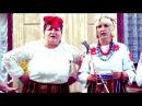 CЕКС - БОМБИ _2