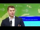 Олег Иванов. Инвестиции в бизнес