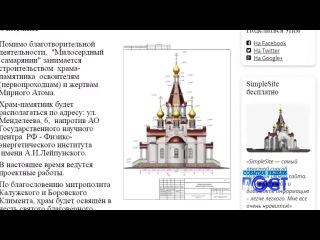 ПостФактум 28.01.2017.