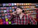 Что говорят продавцы в музыкальном магазине (JARED DINES RUS)