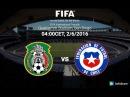 Mexico Vs Chile,Internal Friendly ,Live Stream