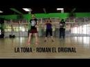 La Toma - El Apache Ness / Zumba Fitness