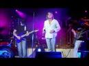 Рок-группа Форсаж - Влюбиться