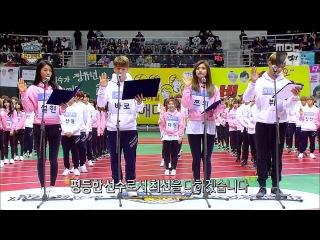 170130 아이돌스타 선수권대회 1부 방탄소년단(BTS) by플로라