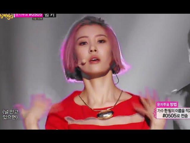 [HOT] SunMi - 24 hours, 선미 - 24시간이 모자라, Music core 20130831