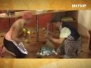 Сваты Жизнь без грима 5 серия Олеся Железняк