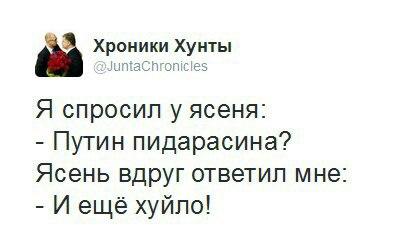 Одесская ОГА обратилась в Администрацию Президента по поводу двойного гражданства Труханова - Цензор.НЕТ 1949
